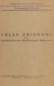 Układ zbiorowy pracy dla przedsiębiorstw mechanizacji rolnictwa [z dnia 24 grudnia 1974 r.]