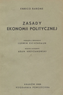 Zasady ekonomii politycznej