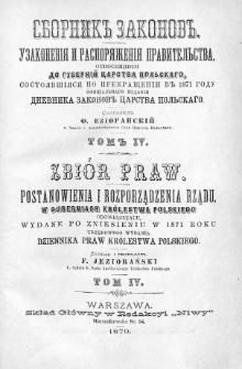 Zbiór praw. Postanowienia i rozporządzenia Rządu, w Guberniach Królestwa Polskiego obowiązujące, wydane po zniesieniu w 1871 roku urzędowego wydania Dziennika Praw Królestwa Polskiego. T. 4, 1874