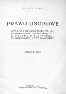 Prawo osobowe : wykład porównawczy na tle prawodawstw obowiązujących w Polsce w zestawieniu z kodeksem szwajcarskim. Cz. 1-2