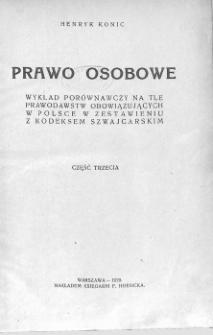 Prawo osobowe : wykład porównawczy na tle prawodawstw obowiązujących w Polsce w zestawieniu z kodeksem szwajcarskim. Cz. 3