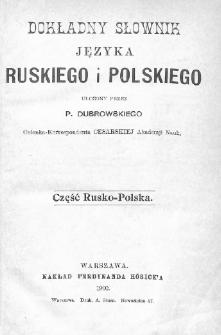 Dokładny słownik języka ruskiego i polskiego : część rusko-polska