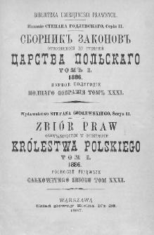 Zbiór praw obowiązujących w Guberniach Królestwa Polskiego. T. 1, 1886 półrocze pierwsze