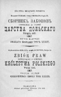 Zbiór praw obowiązujących w Guberniach Królestwa Polskiego. T. 3, 1887, półrocze pierwsze