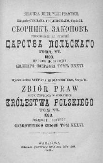 Zbiór praw obowiązujących w Guberniach Królestwa Polskiego. T. 6, 1888, półrocze pierwsze