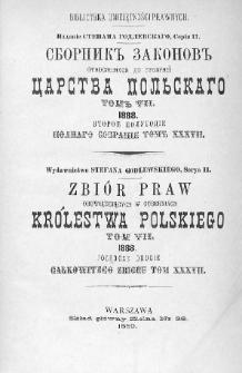 Zbiór praw obowiązujących w Guberniach Królestwa Polskiego. T. 7, 1888, półrocze drugie
