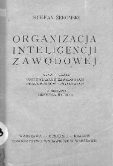 Organizacja inteligencji zawodowej