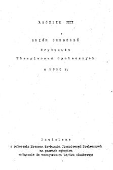Zbiór orzeczeń Trybunału Ubezpieczeń Społecznych z 1959 r. R. 13.