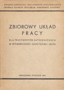 Zbiorowy układ pracy dla pracowników zatrudnionych w spółdzielczości zaopatrzenia i zbytu zawarty 5 kwietnia 1958 r.