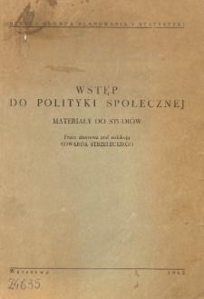 Wstęp do polityki społecznej : materiały do studiów : praca zbiorowa