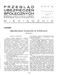 Przegląd Ubezpieczeń Społecznych : 1933, nr 7