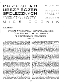 Przegląd Ubezpieczeń Społecznych : 1933, nr 12