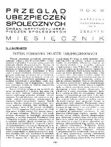 Przegląd Ubezpieczeń Społecznych : 1934, nr 10
