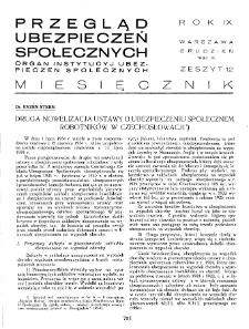 Przegląd Ubezpieczeń Społecznych : 1934, nr 12