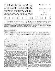 Przegląd Ubezpieczeń Społecznych : 1936, nr 2
