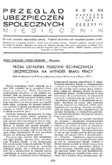 Przegląd Ubezpieczeń Społecznych : 1937, nr 11