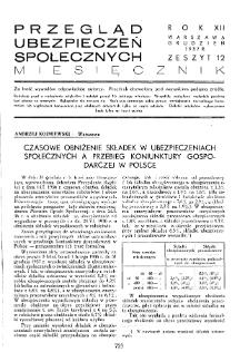 Przegląd Ubezpieczeń Społecznych : 1937, nr 12
