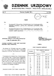 Dziennik Urzędowy Ministerstwa Pracy i Polityki Socjalnej : 1994, nr 4