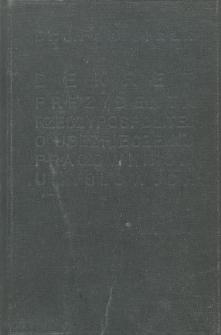 Dekret Prezydenta Rzeczypospolitej o ubezpieczeniu pracowników umysłowych z dnia 24.XI.1927 r. : z objaśnieniami