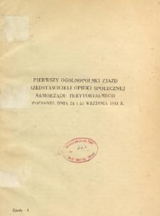 Pierwszy Ogólnopolski Zjazd Przedstawicieli Opieki Społecznej Samorządu Terytorialnego w Poznaniu, dnia 24 i 25 września 1933 r.