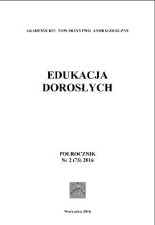 Edukacja Dorosłych : 2016, nr 2