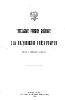 Tymczasowe przepisy służbowe dla urzędników państwowych z dnia 11. czerwca 1918 roku