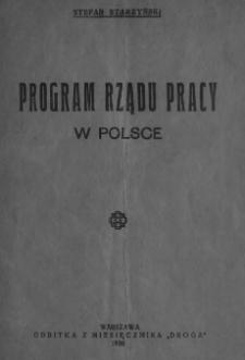 Program rządu pracy w Polsce