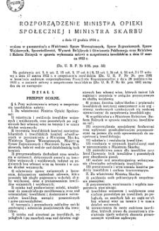 Rozporządzenie Ministra Opieki Społecznej i Ministra Skarbu z dnia 17 grudnia 1934 r.