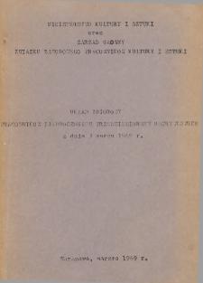 Układ zbiorowy pracowników Zjednoczonych Przedsiębiorstw Rozrywkowych z dnia 3 marca 1969 r.