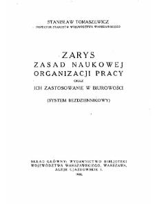 Zarys zasad naukowej organizacji pracy oraz ich zastosowanie w biurowości (system bezdziennikowy)